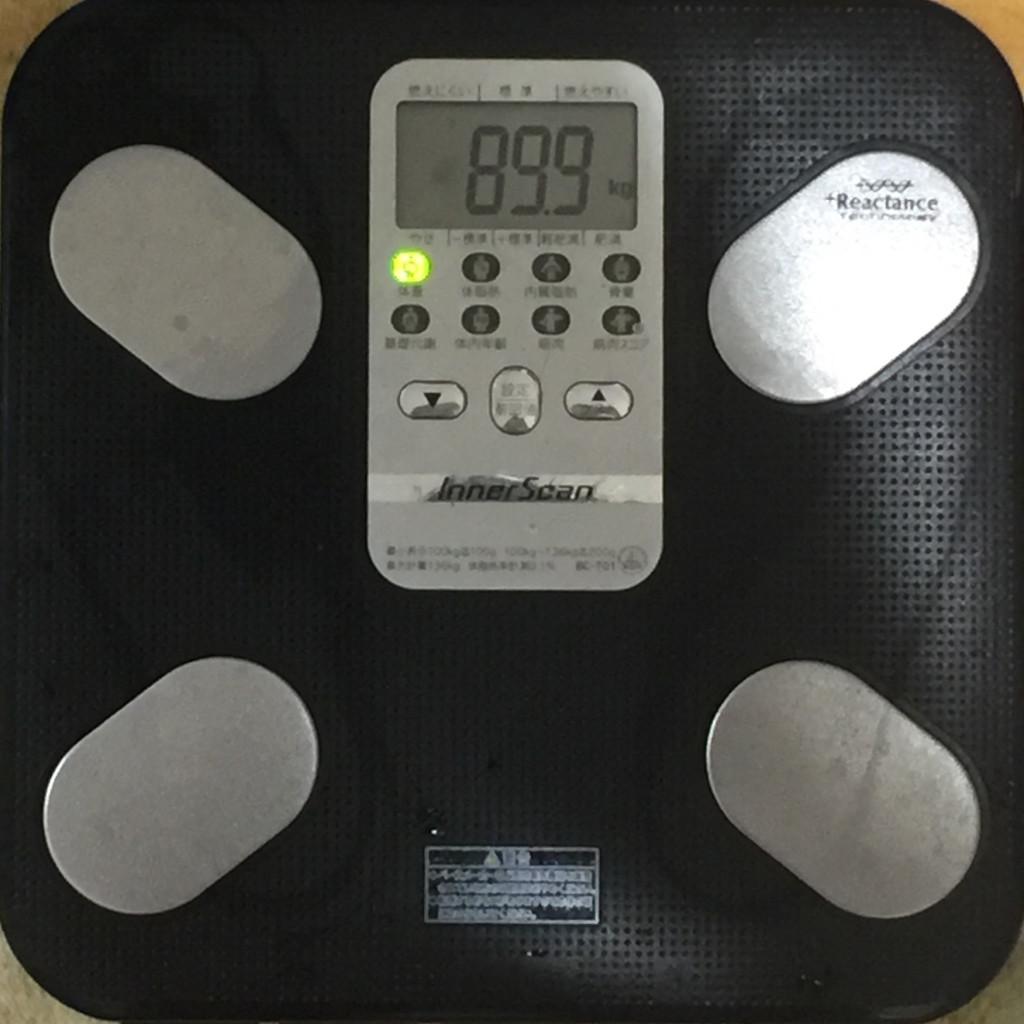 last-weight