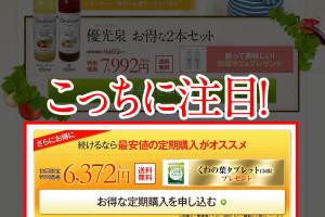 スクリーンショット 2016-05-24 20.22.00