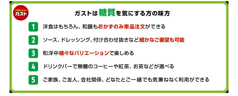 201606_toshitsu_01_pc
