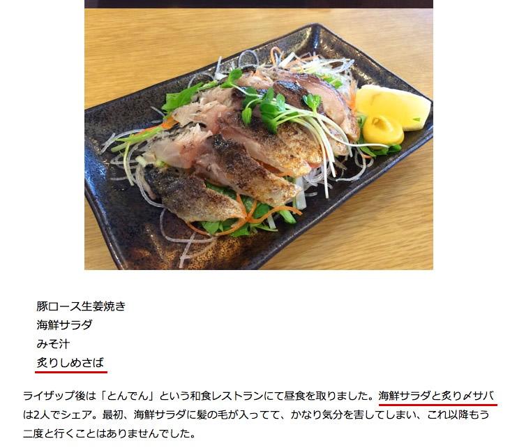 キャプチャ By bii-up.com