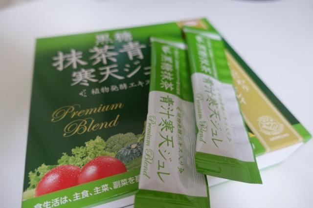 黒糖抹茶青汁寒天ジュレのパッケージ