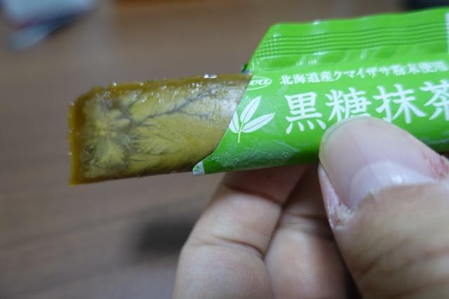 冷凍黒糖抹茶青汁寒天ジュレ