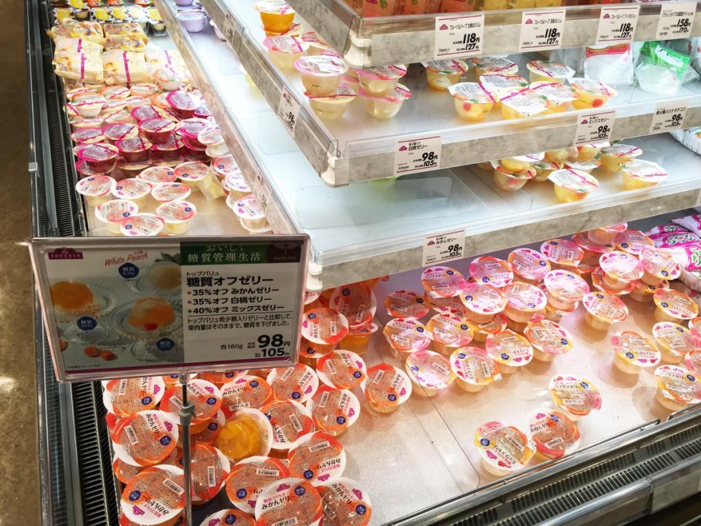イオンのデザート売り場
