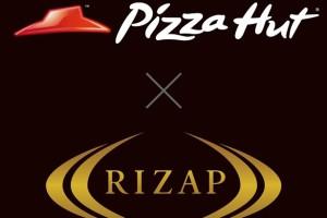 rizap-pizza
