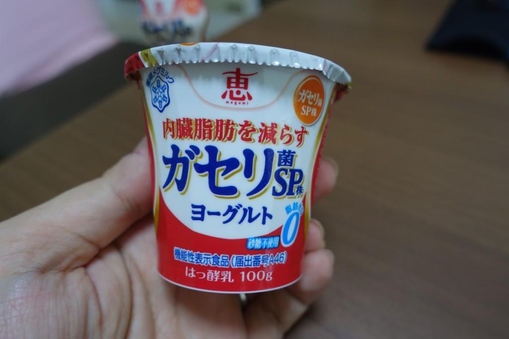 内臓脂肪を減らすヨーグルト