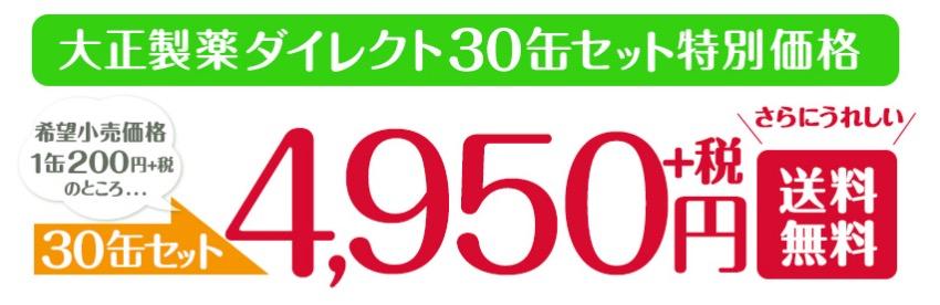 スクリーンショット 2017-03-30 4.24.08